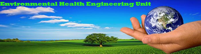لوگوی بهداشت محیط