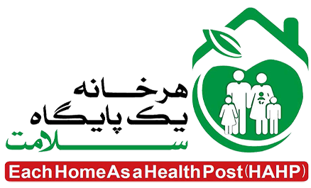 هر خانه یک پایگاه سلامت