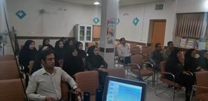 برگزاری گردهمایی کارشناسان بهداشت حرفه ای