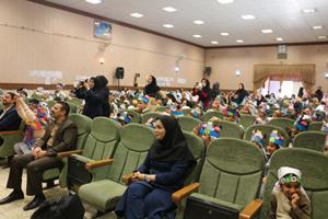 همایش روز جهانی کودک