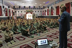 همایش ازدواج سالم برای سربازان