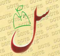 بیماریابی سل به صورت فعال در شهرستان آران و بیدگل انجام میشود.