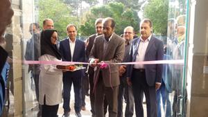 مرکز خدمات جامع سلامت سردار شهید عباس ساکنی آران و بیدگل افتتاح شد